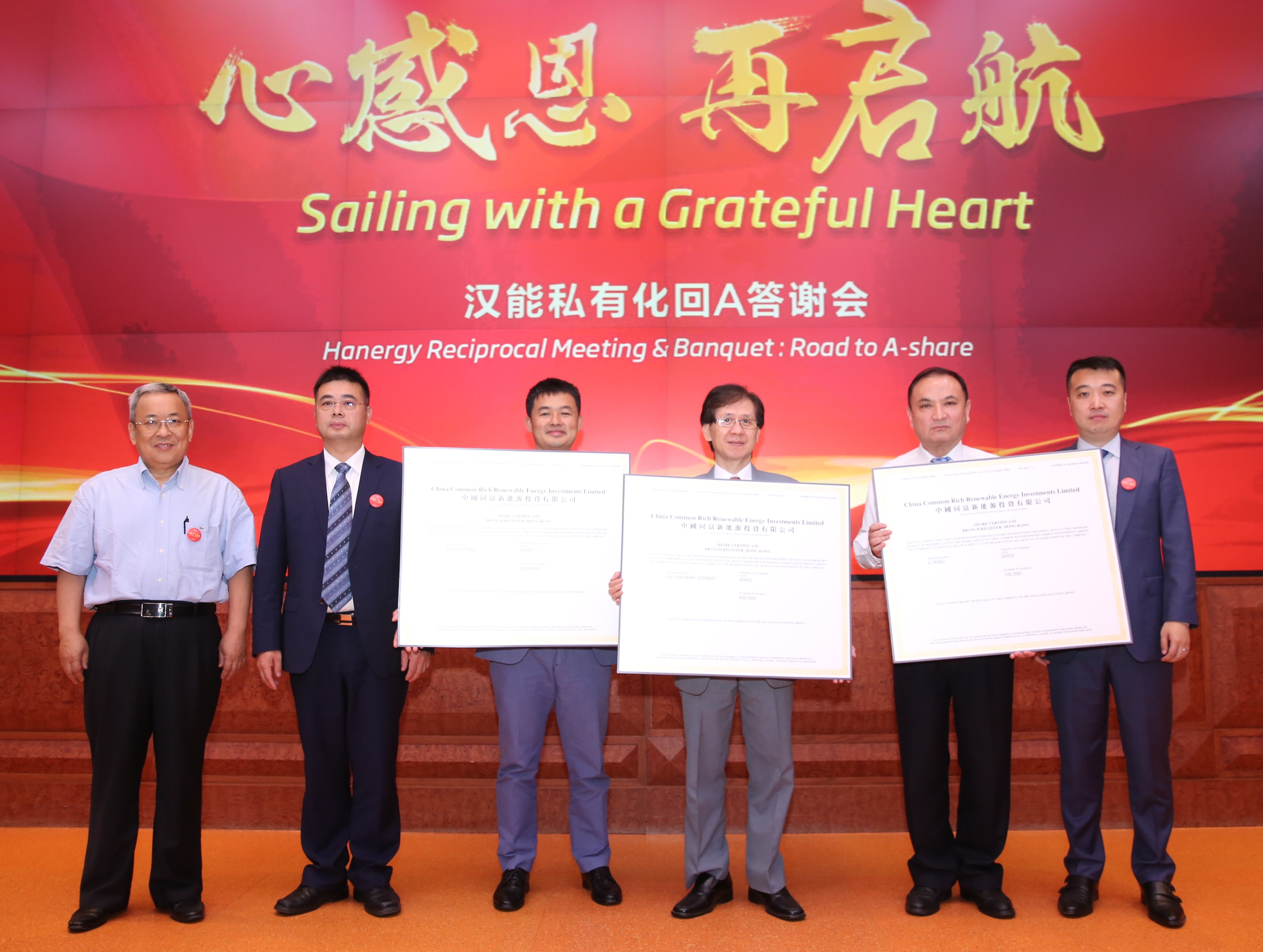 Hanergy Announces Three Step Roadmap For Returning To
