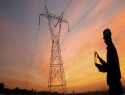 IndiGrid to Buy NER-II Transmission from Sterlite Power for about Rs 46.25 Bn
